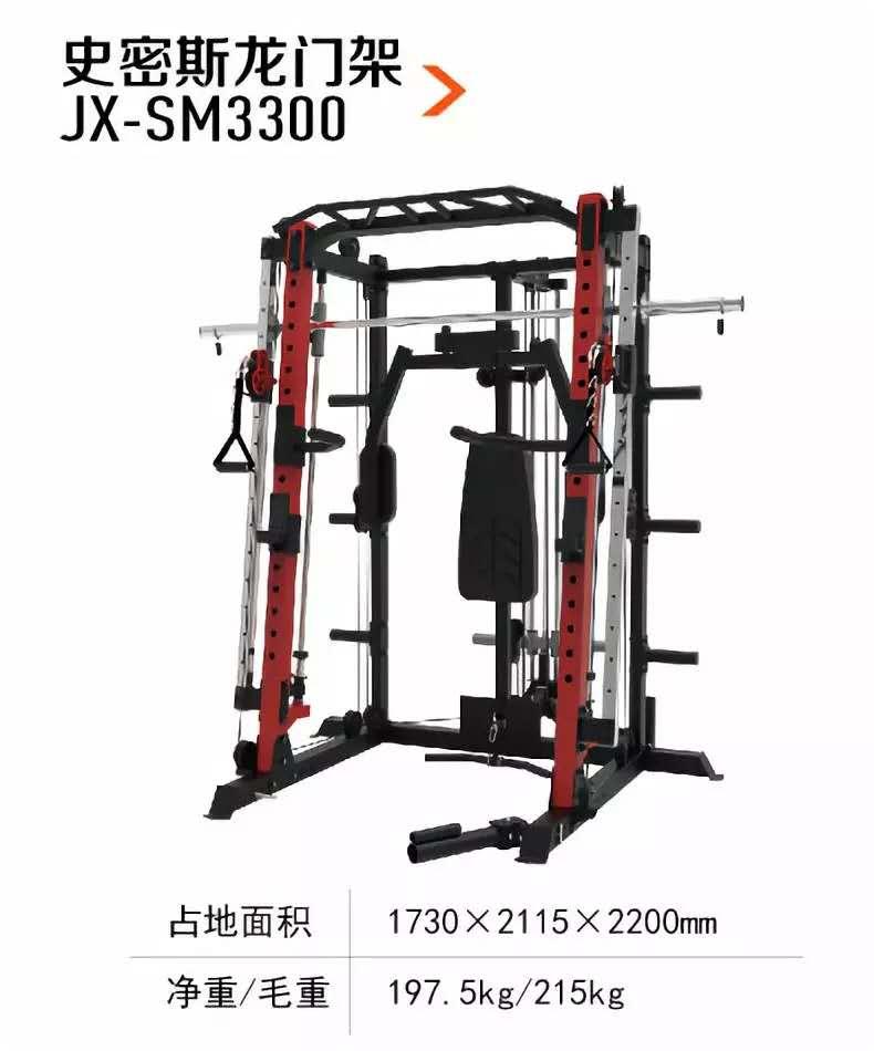 JX-SM330